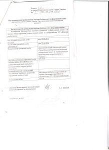 dokument-2