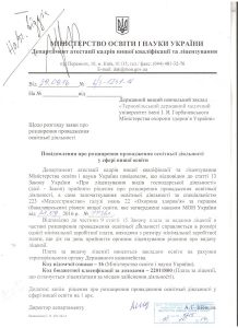 dokument-3