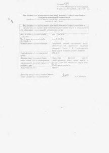 rozshirennya-navchalnoyi-diyalnosti3-2