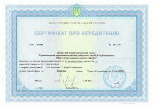 license-10
