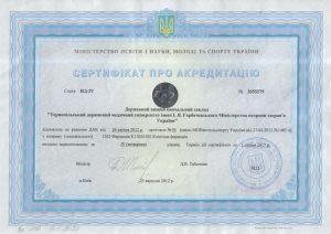 license-8