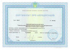 license-9