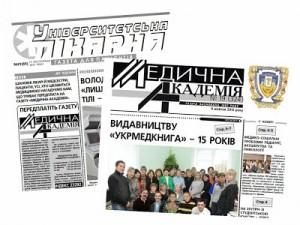 газети-web