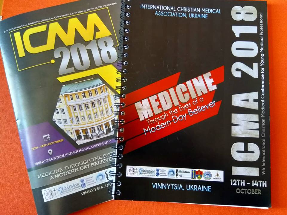 Students of Ternopil State Medical University participated