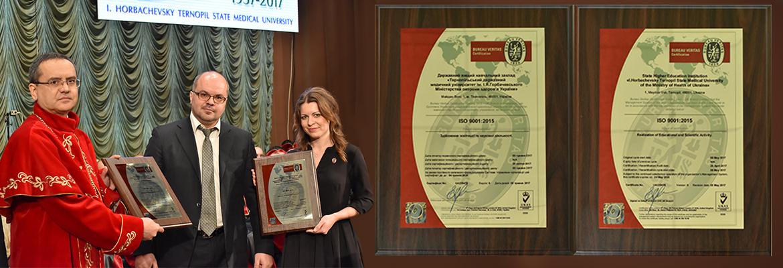 I  Horbachevsky Ternopil National Medical University