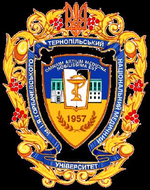 international students – I  Horbachevsky Ternopil National