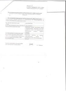 dokument-4