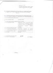 dokument-6