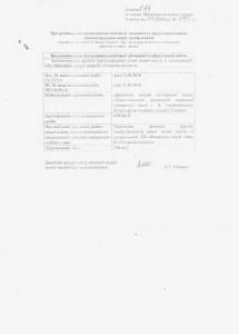 rozshyrennya-navchalnoyi-diyalnosti3-2