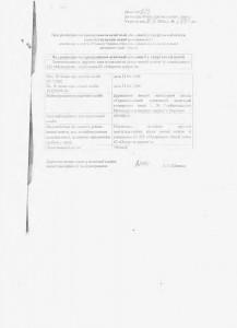 rozshyrennya-osvitnoyi-diyalnosti-2