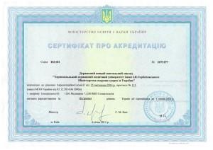 license (10)