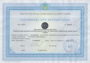 license (12)