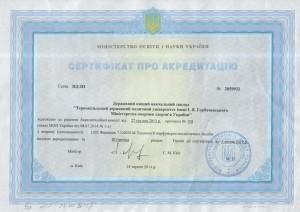 license (7)
