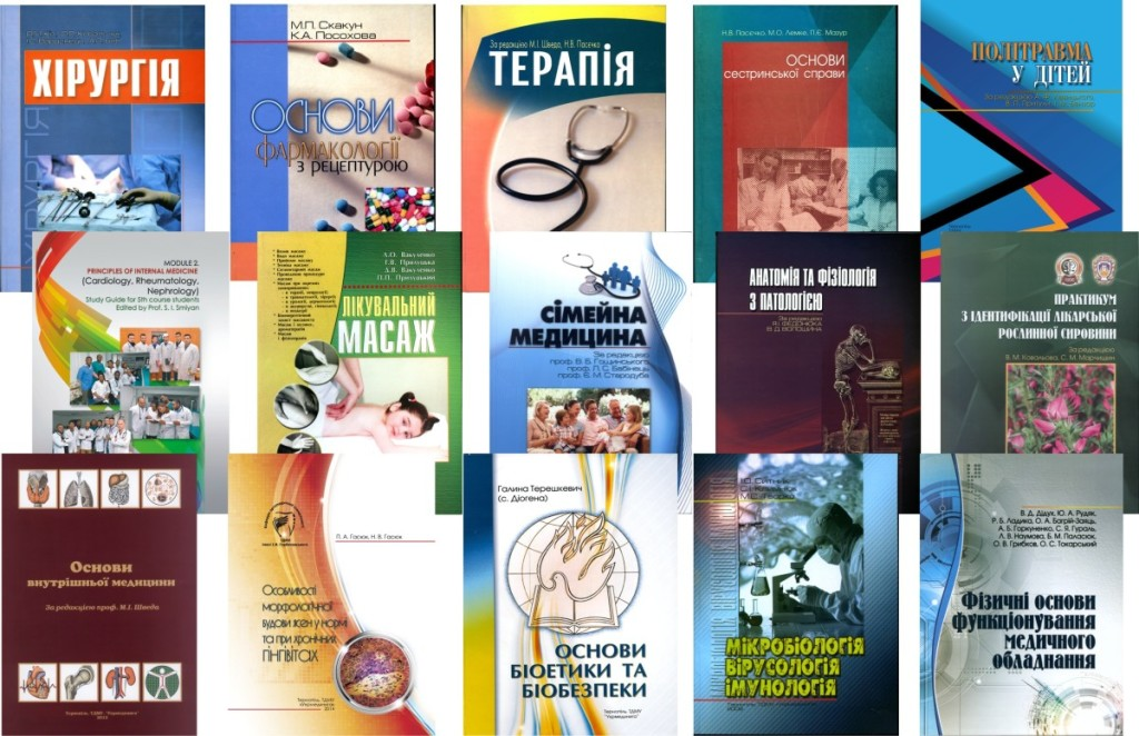 титулки книг