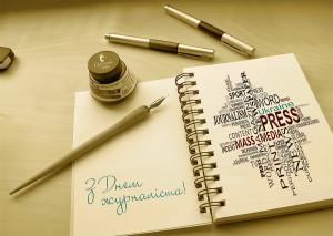 journalist-day-postcard