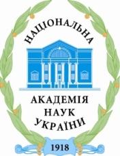 Емблема Конкурс НАН України