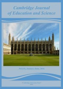 Кембриджский журнал