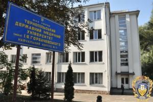 Korpus-Doroshenka-vidkr-15083085