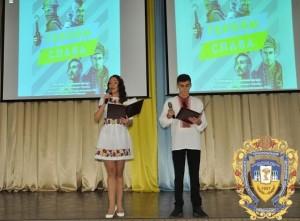TDMU-Den-Zahysnyka-Ukr-kontsert-15101626