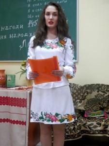 Студентка IV курсу I групи Вальків Оля, вірш «Горить моє серце»
