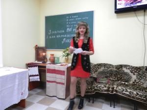 Студентка IV курсу I групи Шилан Юлія, уривок із листа «Твої листи пахнуть зов'ялими трояндами»