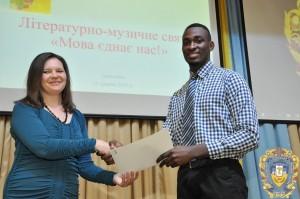 Mova-yednaye-nas-16055590