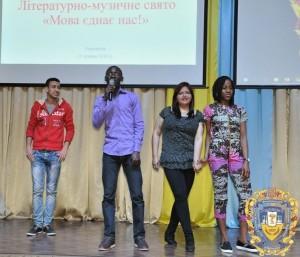 Mova-yednaye-nas-16055771