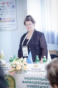 Професор Світлана Марчишин.