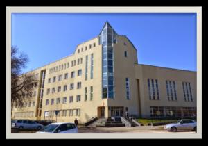 Головний корпус Державного комітету судових експертиз Республіки Білорусь (фото з офіційного сайту комітету: http://sudexpert.gov.by)