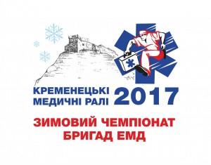 лого Кременец