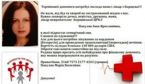 FB_IMG_1503309252796