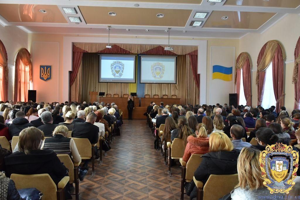 Уляна Супрун прочитала лекцію для викладачів і студентів ТДМУ
