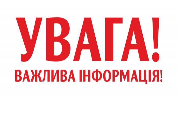 Тестування з іноземної мови для бажаючих пройти стажування у Вроцлаві та взяти участь у Міжнародних студентських літніх школах