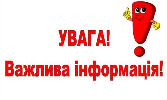 Конференція трудового колективу ТНМУ