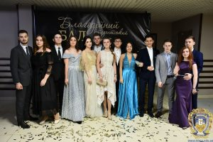 TNMU students organized the Charity Viennese Ball